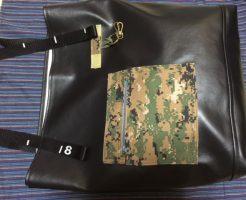 黒の合皮布とカムフラージュのトートバッグ2