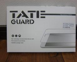 TATE GUARD