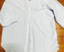 レディースシャツリメイク